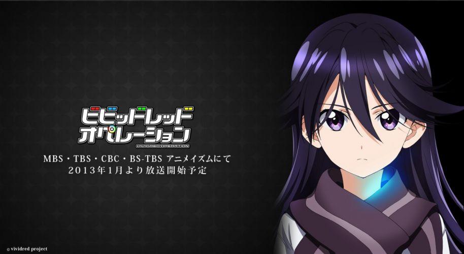 Vividred Operation Rei Kuroki tv show anime wallpaper