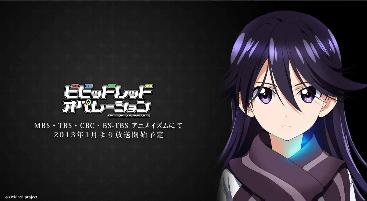 Vividred Operation Rei Kuroki tv show anime wallpaper