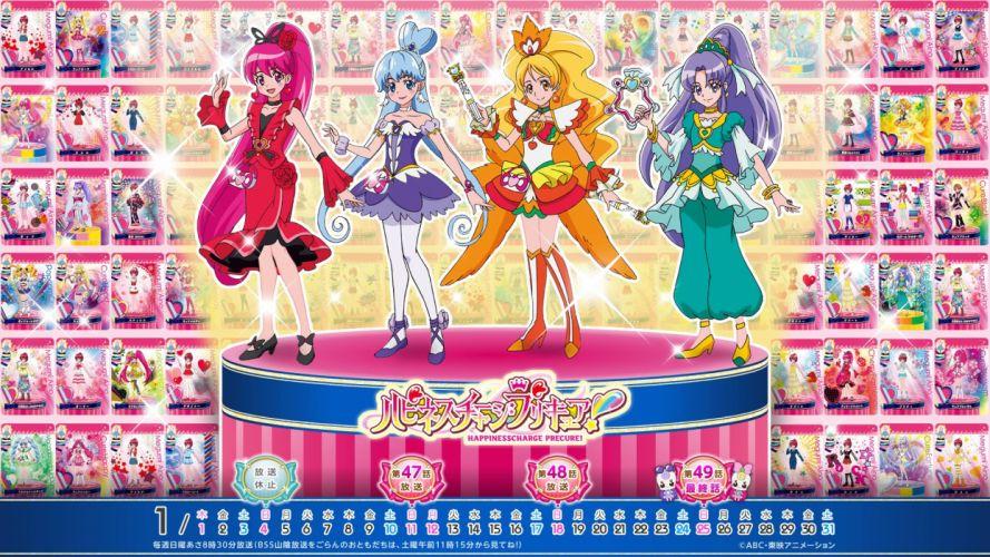 HappinessCharge Precure Dokidoki Precure Fresh Precure Cure Heart Cure Fortune wallpaper