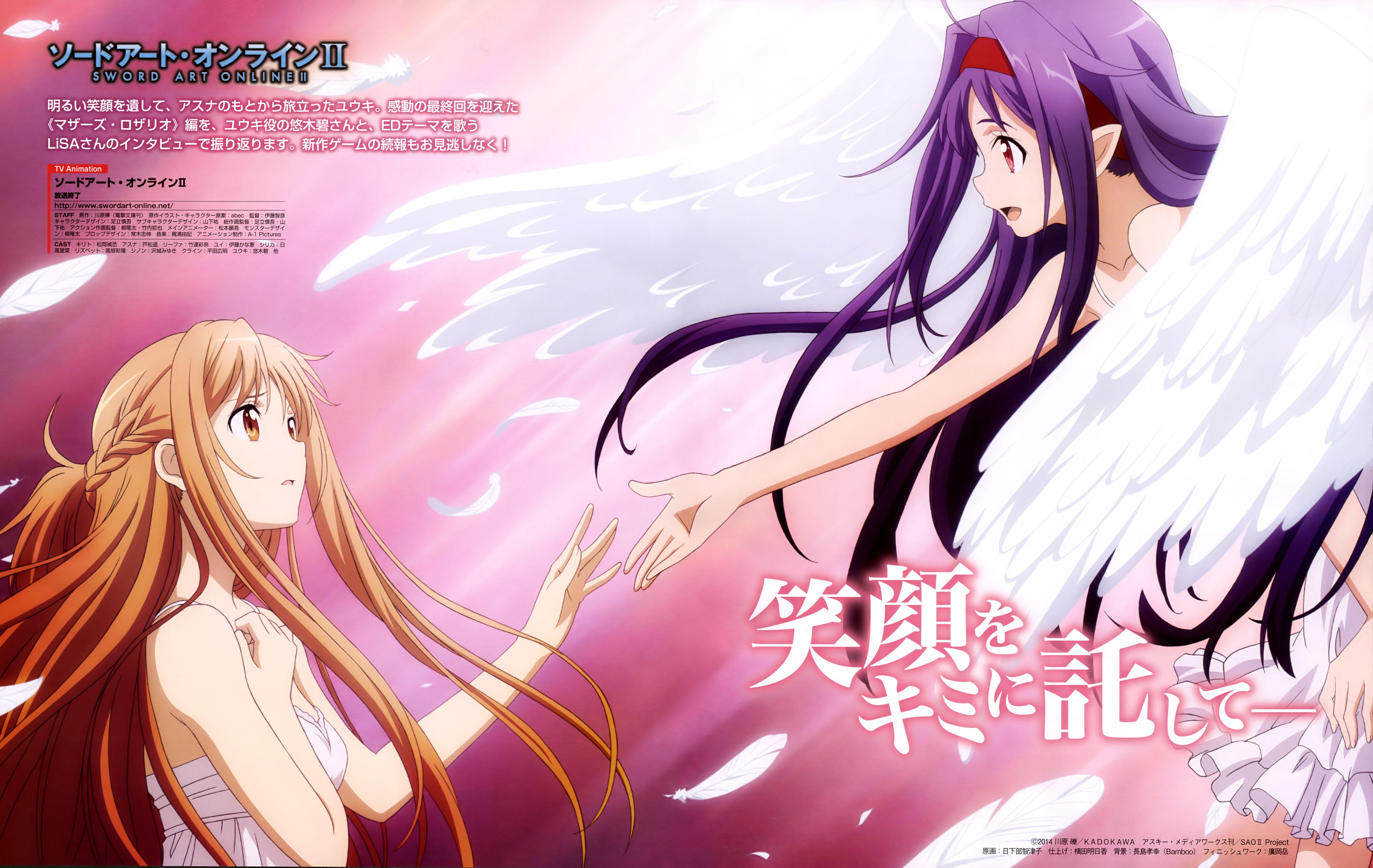 Sword Art Online Konno Yuuki Yuuki Asuna Wallpaper