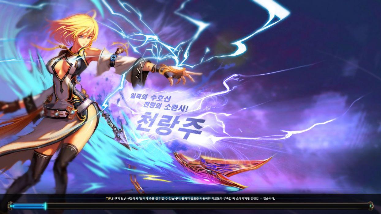 KRITIKA ONLINE fantasy mmo rpg fighting action warrior 1kritika warrior poster wallpaper