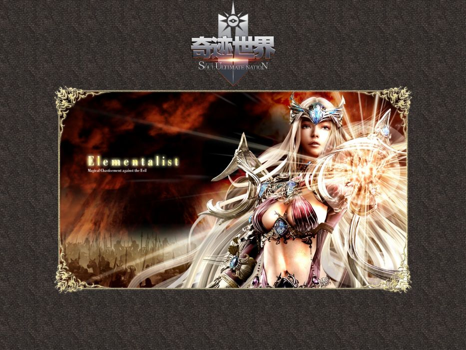 SOUL ULTIMATE NATION mmo rpg fantasy online fighting action strategy 1soulultimate warrior wallpaper