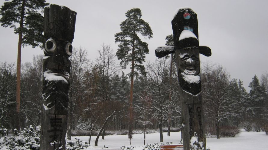 Idols Korea Park Peter asian statue winter wallpaper