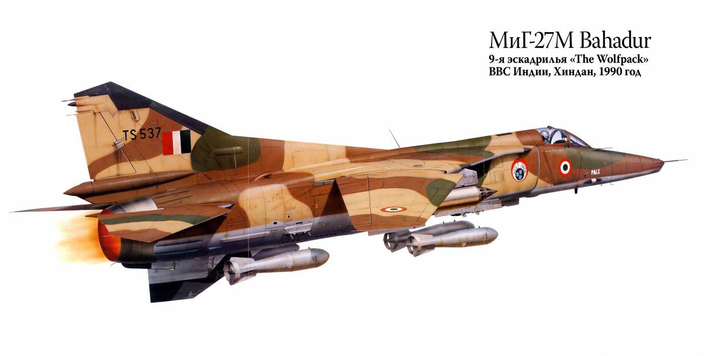 MiG-27M Bahadur military war art painting airplane aircraft weapon fighter d wallpaper