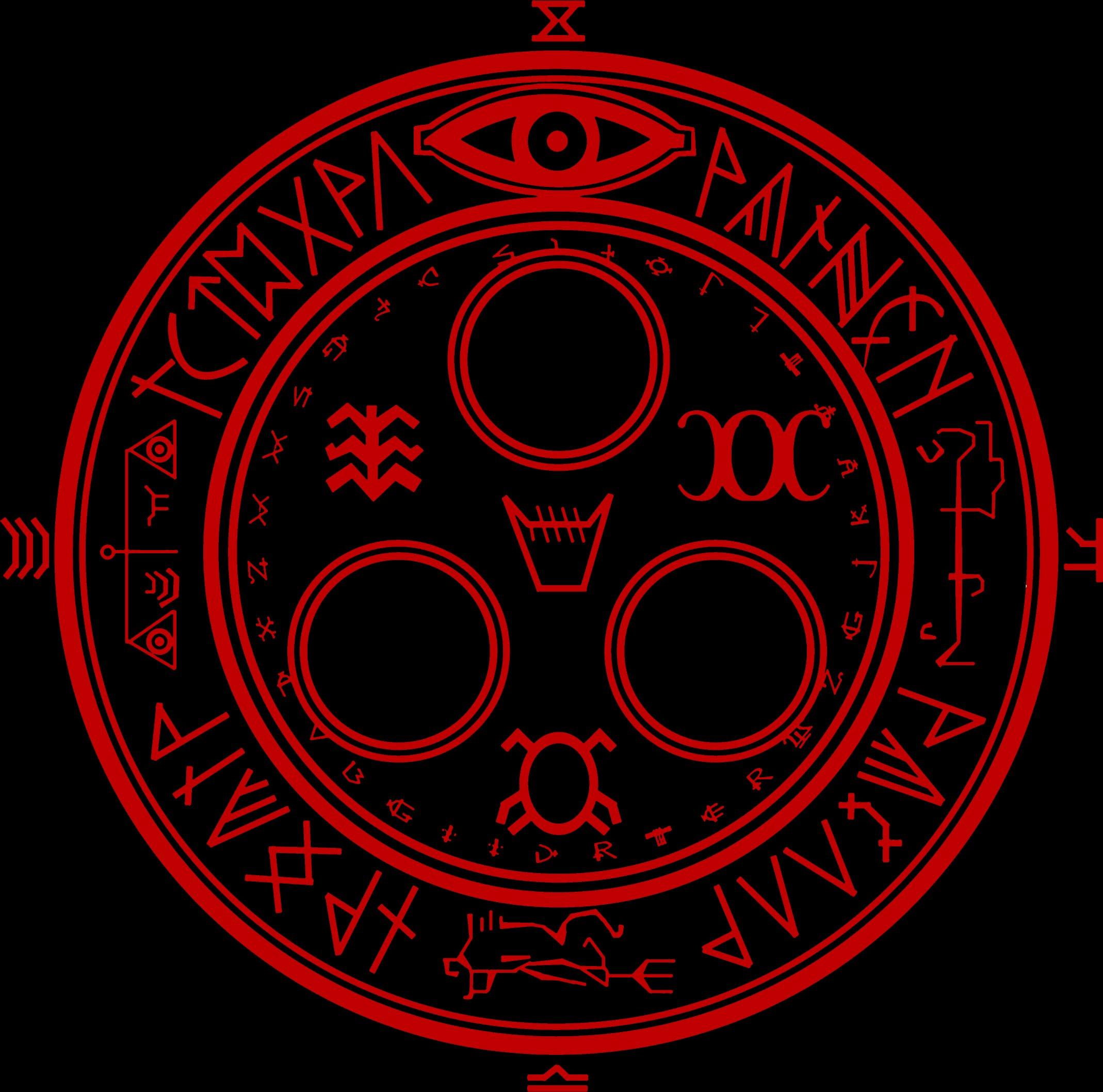 Sigil Of Lucifer Hd Wallpaper: Dark Horror Evil Occult Satan Satanic Creepy Wallpaper