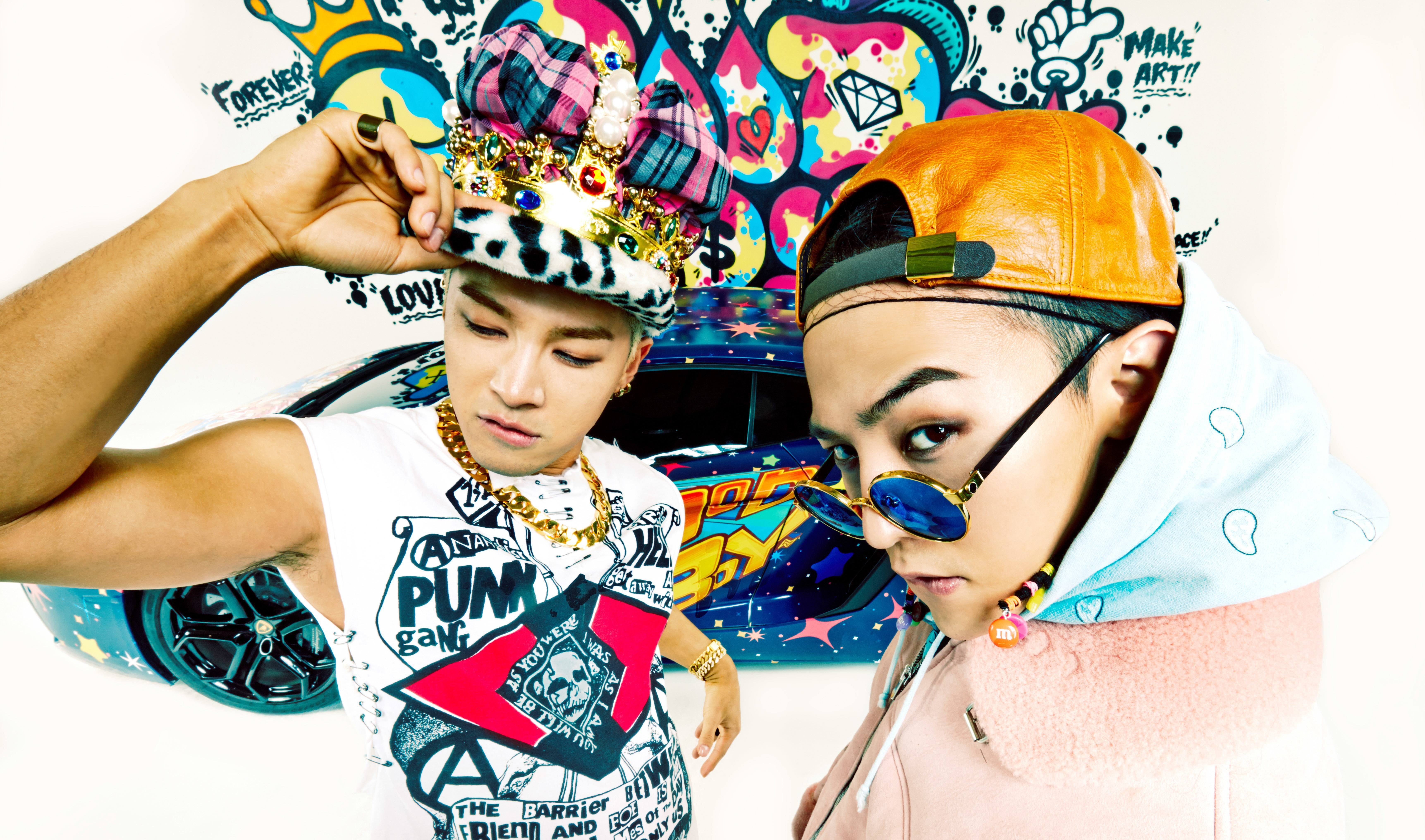 DRAGON BigBang kpop kpop pop dragon dance wallpaper  6892x4066