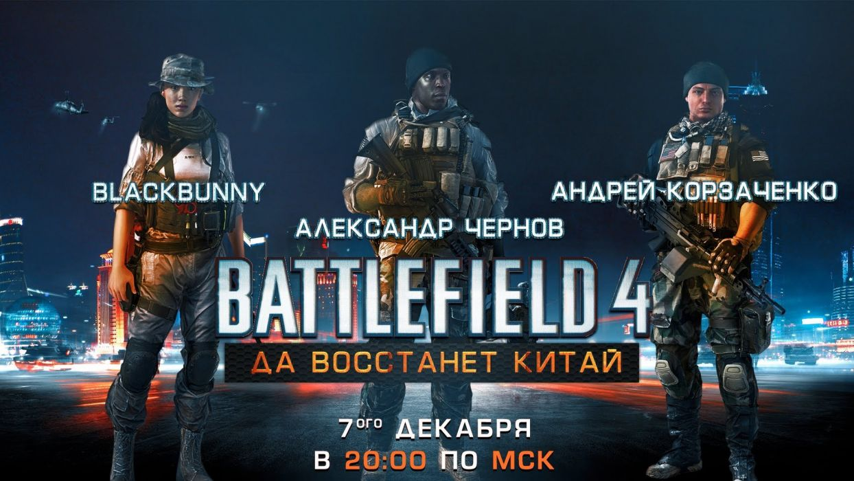 BATTLEFIELD CHINA RISING shooter tactical stealth action military poster wallpaper