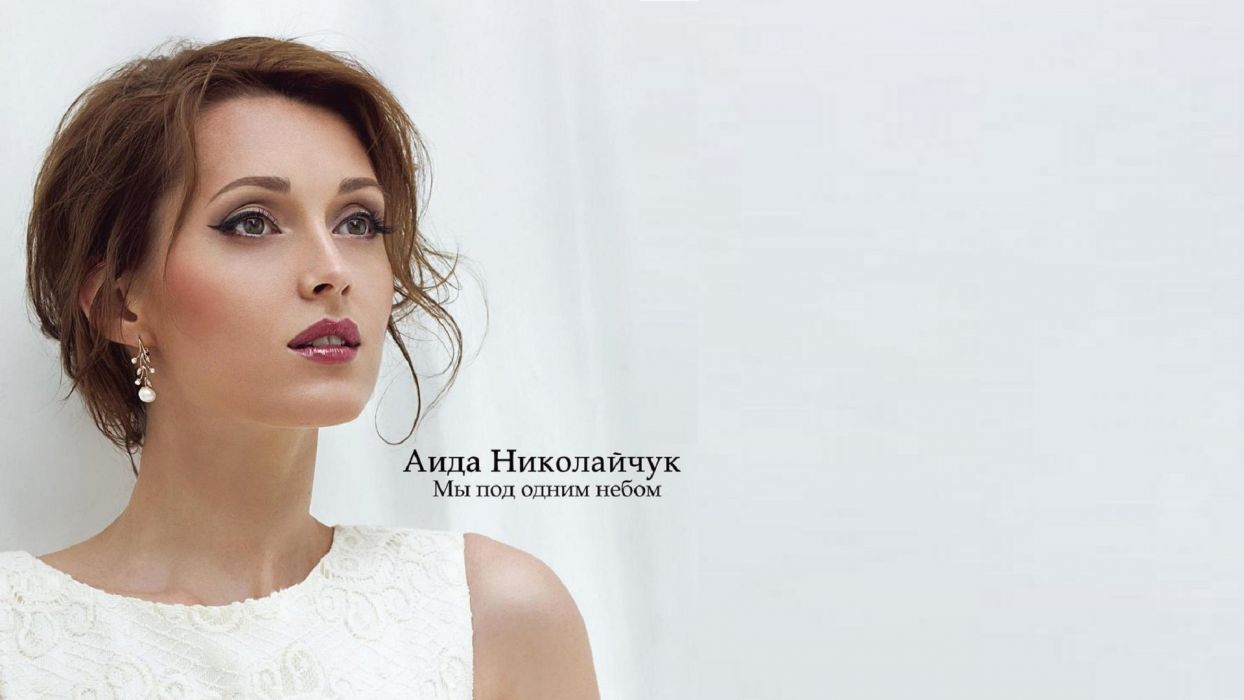 Ukrainian singer Aida Nikolaychuk beauty woman blonde cover of gramophone plate wallpaper
