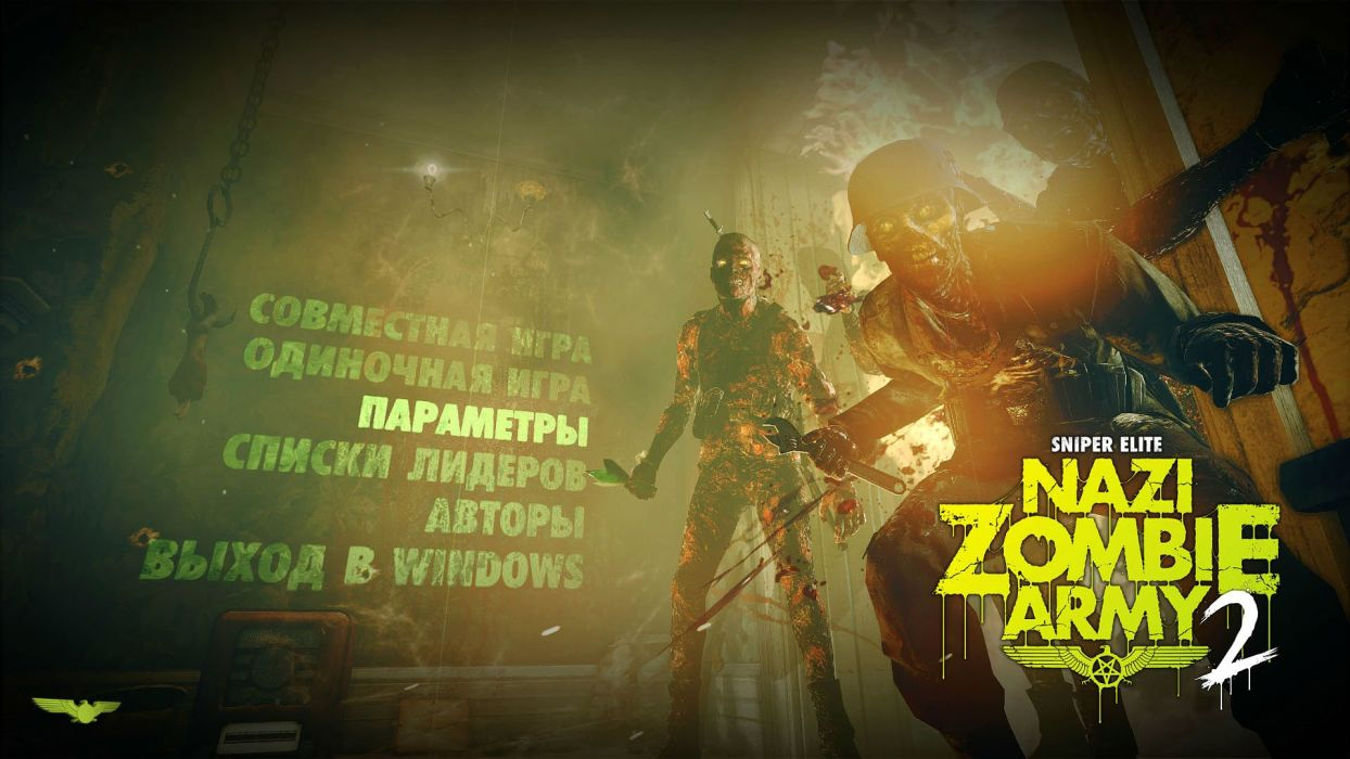 NAZI ZOMBIE ARMY TRILOGY survival horror shooter dar action 1zatrilogy apocalyptic nazi fighting tactical sci-fi sniper elite poster wallpaper