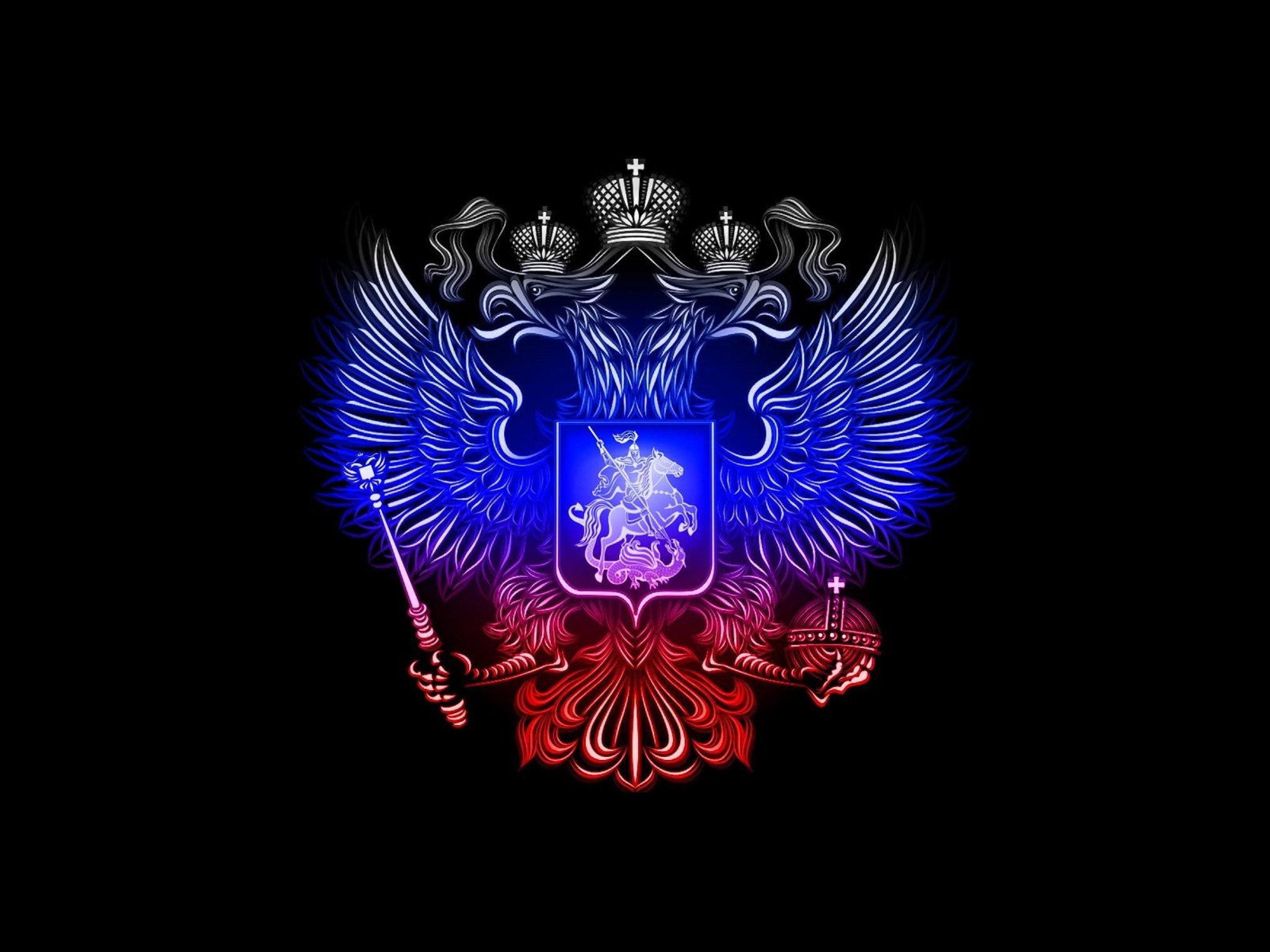 Donetsk Lugansk Nova Russia Wallpaper  0x0 619909