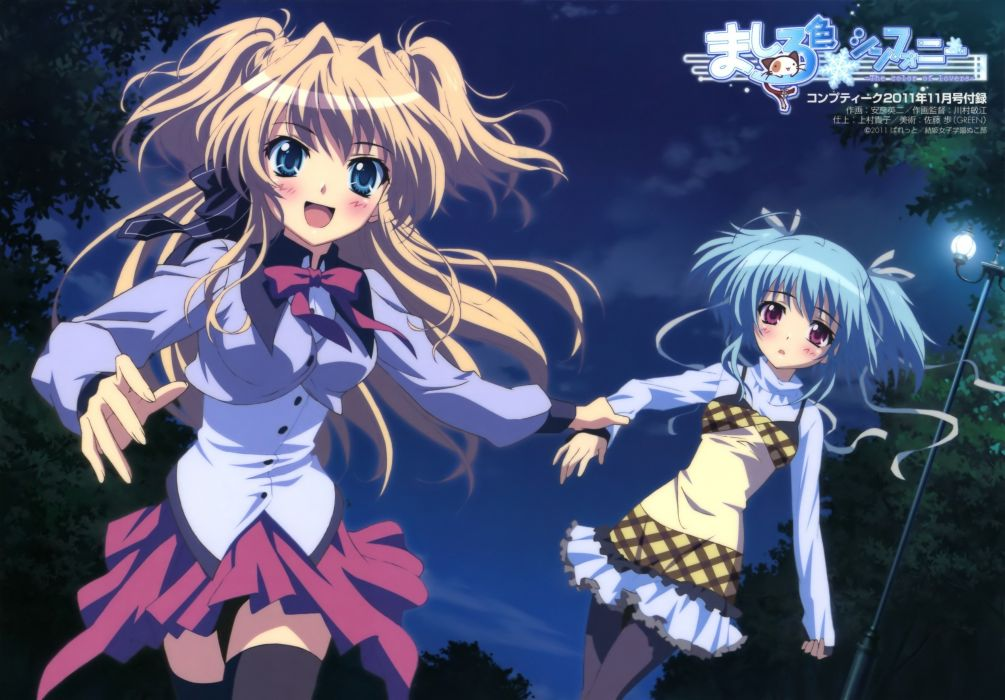 Mashiro Symphony anime girl wallpaper