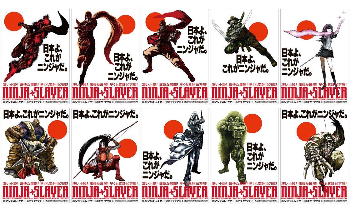 NINJA SLAYER Ninjasureiya sci-fi cyberpunk fighting animation anime 1nslayer warrior poster wallpaper