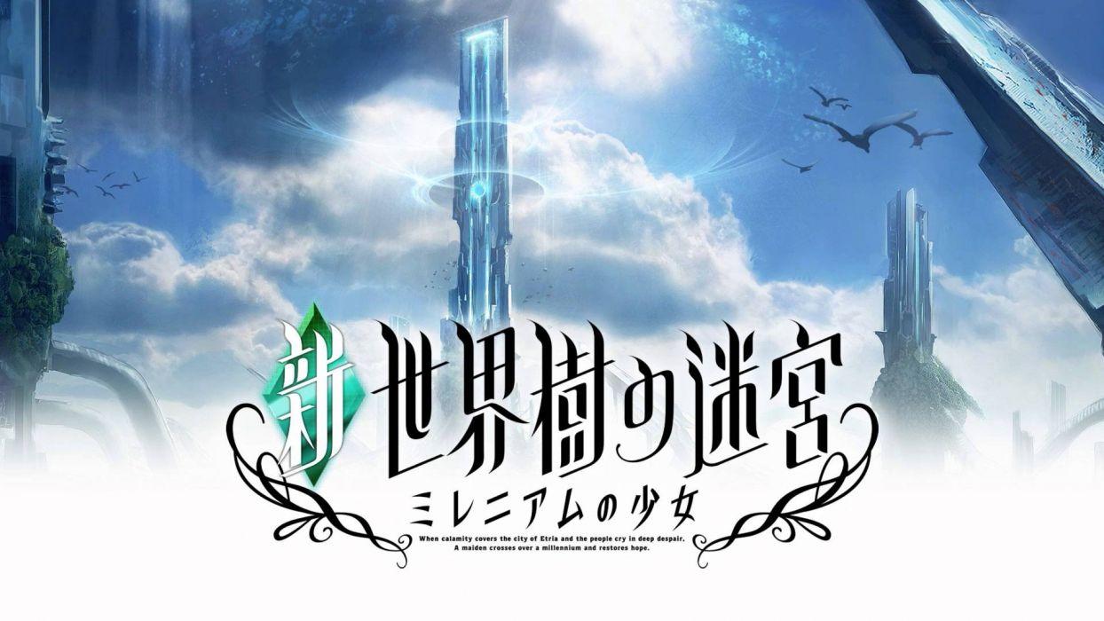 ETRIAN ODYSSEY Sekaiju no Meikyuu dungeon crawler rpg fantasy game anime fighting nintendo adventure 1eto wallpaper