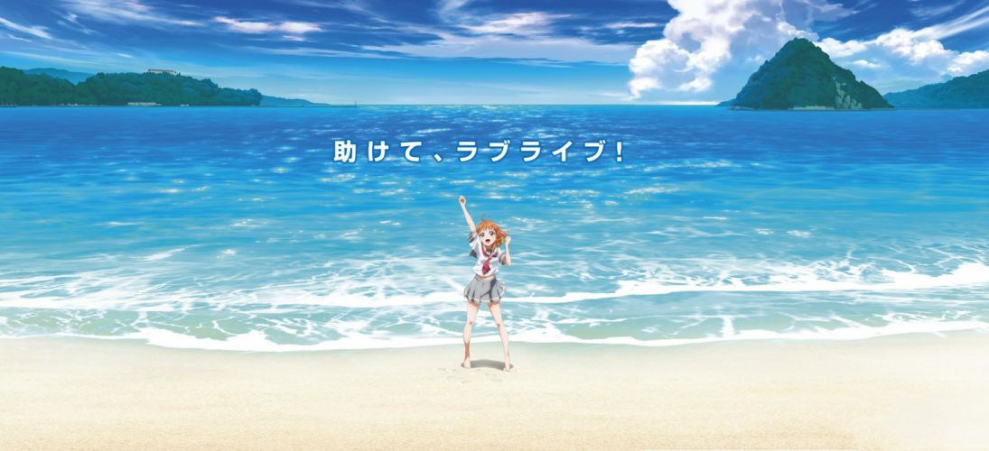 beach hasekura kasane love live! school idol project seifuku wallpaper