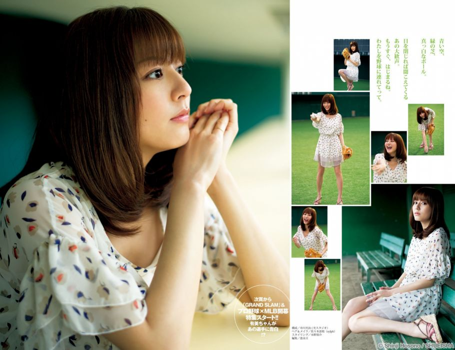 YUMI SUGIMOTO japanese model actress gravure idol singer 1yumi pop j-pop jpop babe wallpaper