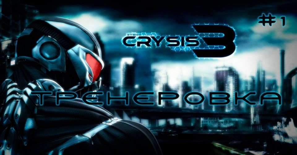CRYSIS sci-fi fps shooter action fighting futuristic sandbox military warrior armor weapon war poster wallpaper