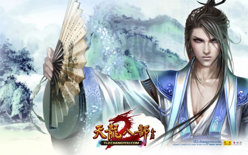 DRAGON OATH martial kung action fighting 1tlbb fantasy mmo rpg poster warrior wallpaper