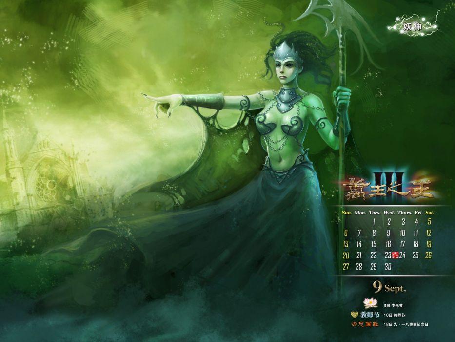 KING Of KINGS 3 fantasy mmo rpg action fighting online 1koks medieval warrior poster calendar wallpaper