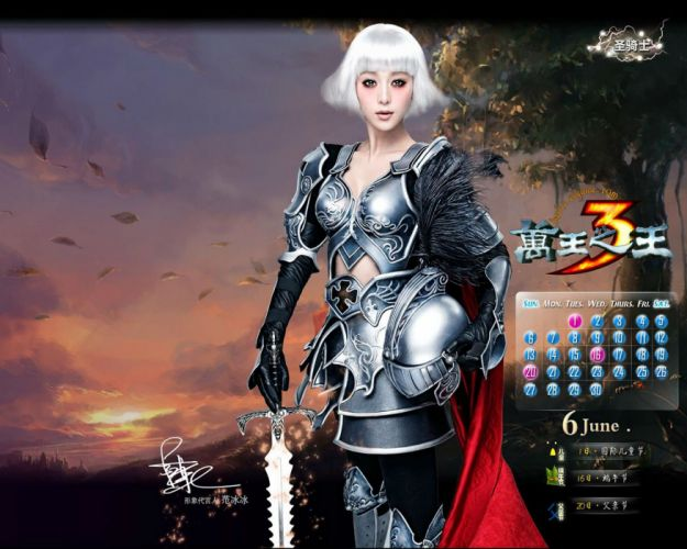 KING Of KINGS 3 fantasy mmo rpg action fighting online 1koks medieval warrior poste calendar wallpaper