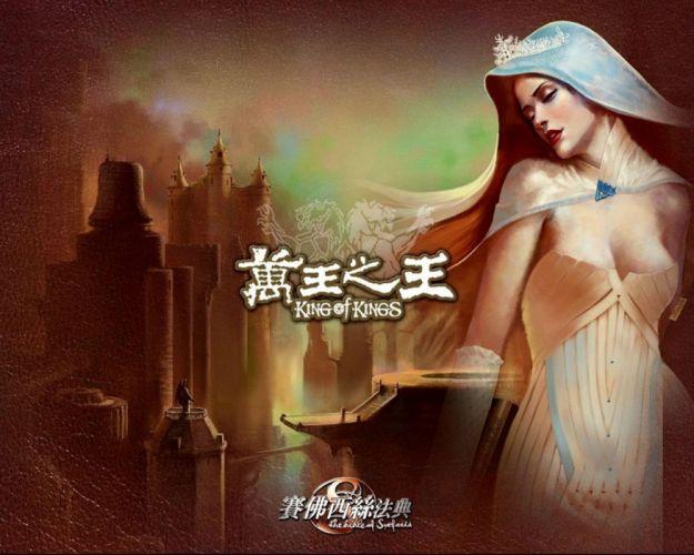 KING Of KINGS 3 fantasy mmo rpg action fighting online 1koks medieval warrior poste wallpaper