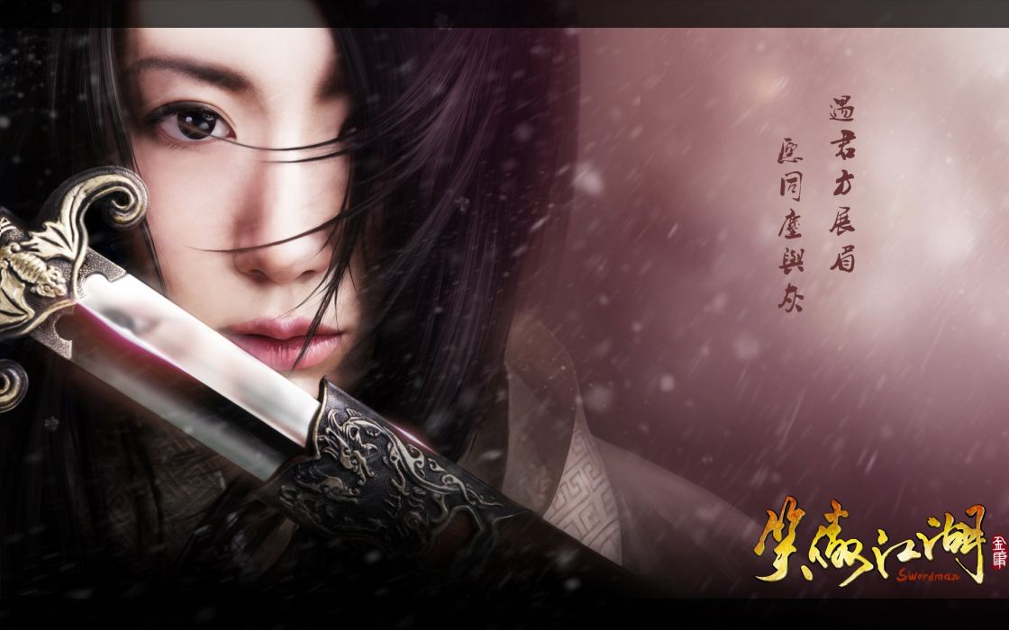 SWORDSMAN ONLINE fantasy mmo rpg action fighting martial kung 1sworo wuxia hero heroes warrior samurai asian poster cosplay girl girls wallpaper