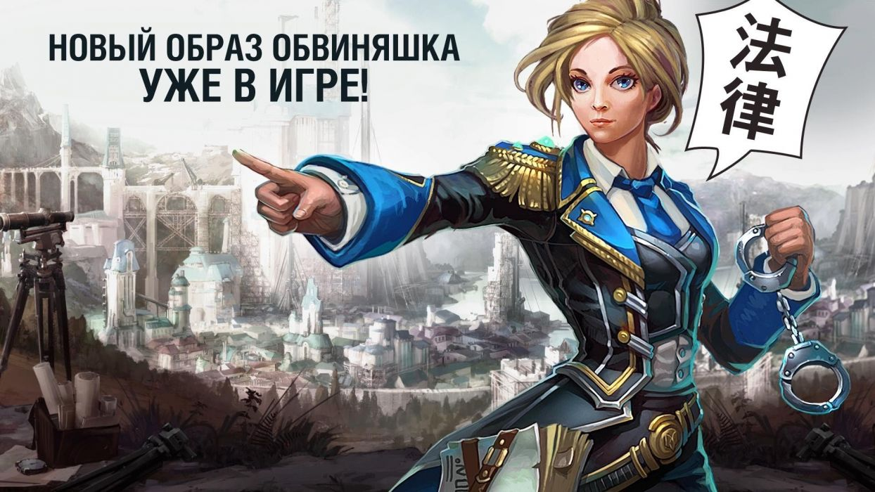PRIME WORLD fantasy mmo rpg online action fighting adventure arena tower defense strategy 1primew warrior sci-fi poster girl girls wallpaper