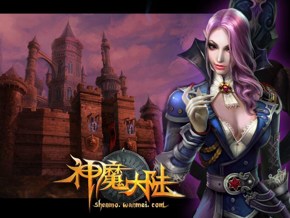 FORSAKEN WORLD Shenmo Online fantasy mmo rpg perfect 1fwso action fighting adventure dark age warrior vampire perfect detail poster girl girls artwork poster wallpaper