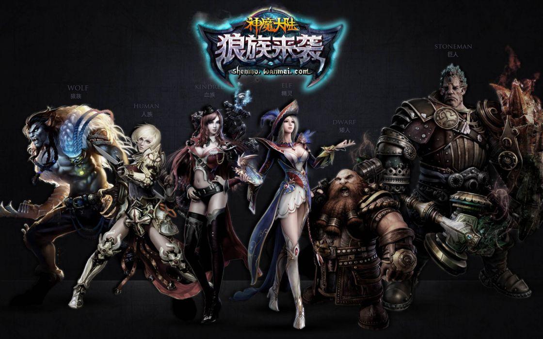 FORSAKEN WORLD Shenmo Online fantasy mmo rpg perfect 1fwso action fighting adventure dark age warrior vampire perfect detail girl girls poster wallpaper