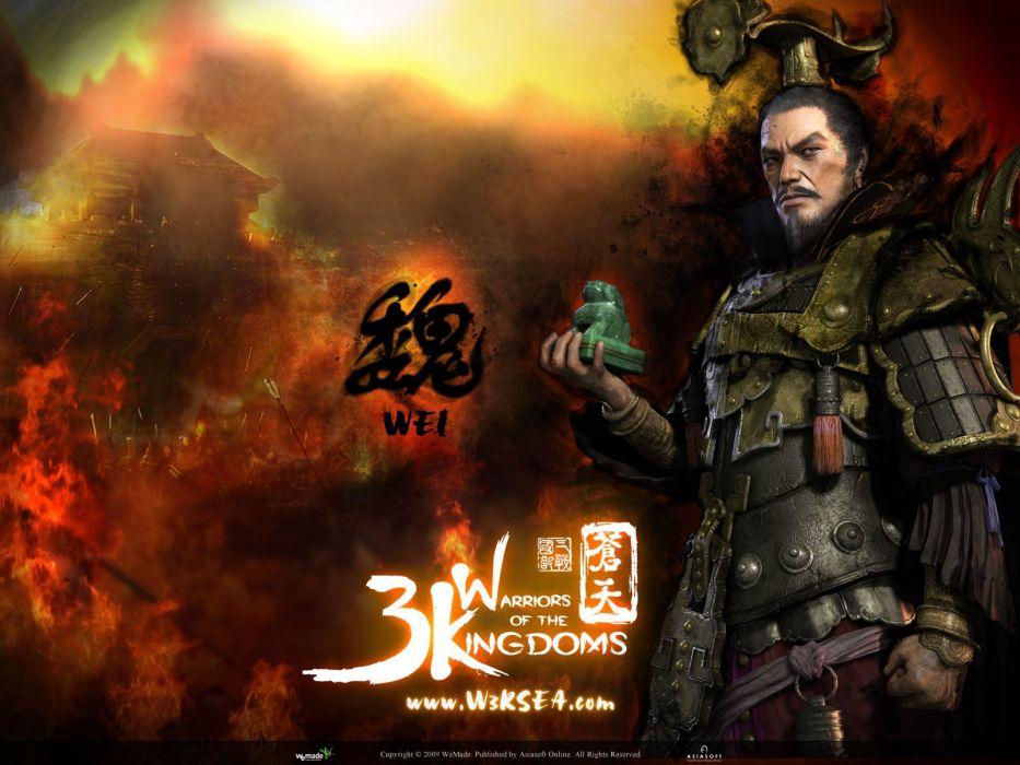 Fantasy Art Male Asian Samurai