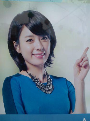 Asian dancer designer eyes face female idol korean Han Hyo-Jooin wallpaper