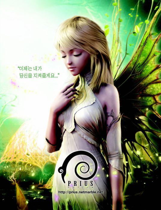 PRIUS ONLINE Arcane Saga fantasy mmo rpg action fighting adventure 1prius Dungeon anime fairy magic warrior wallpaper