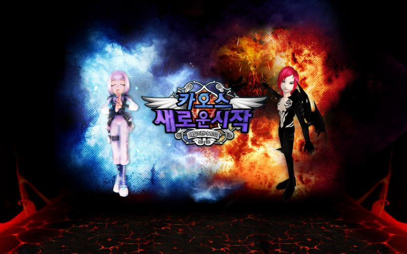 TALES RUNNER casual racing platform fantasy mmo online anime fairy 1talesr race poster wallpaper