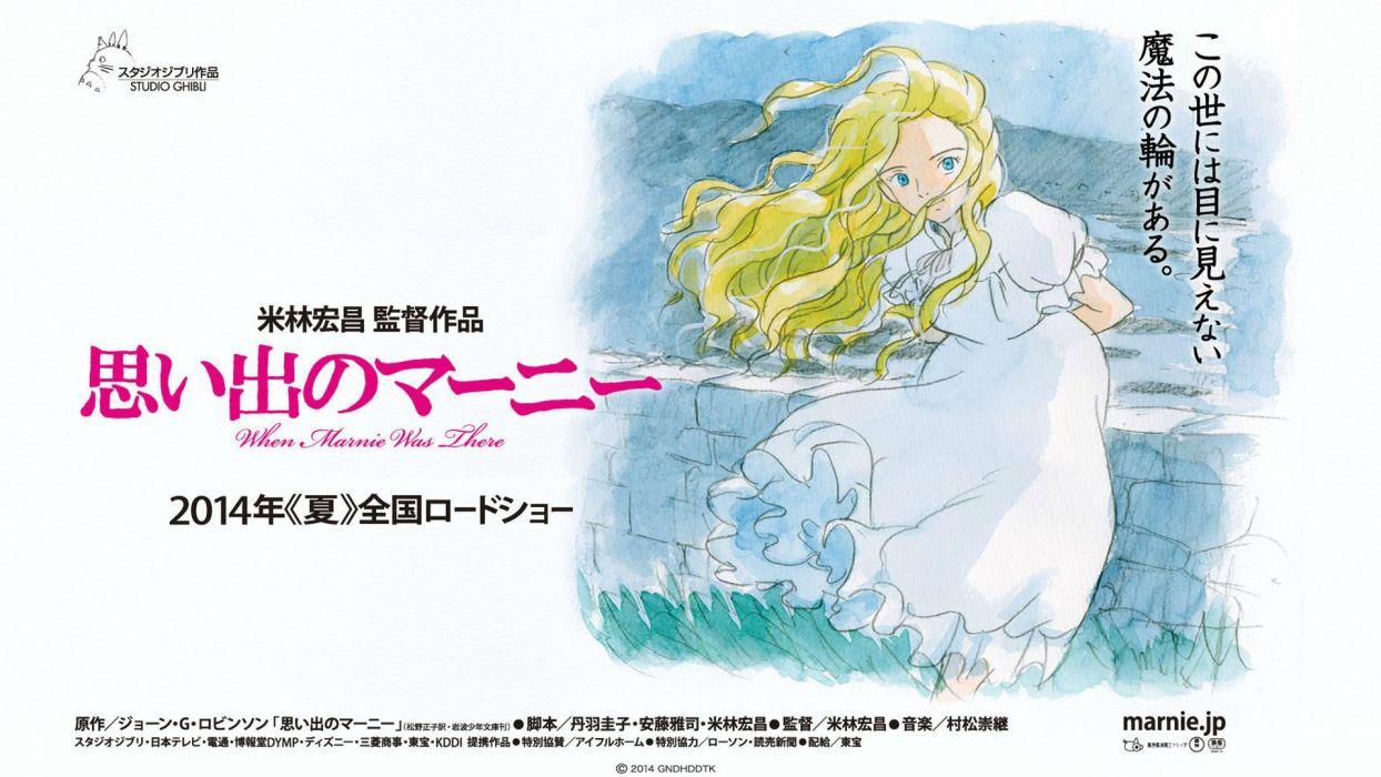 WHEN MARNIE WAS THERE Hepburn Omoide no Marnie anime memories japanese 1wmwt adventure animation drama kaguya ghibli poster wallpaper
