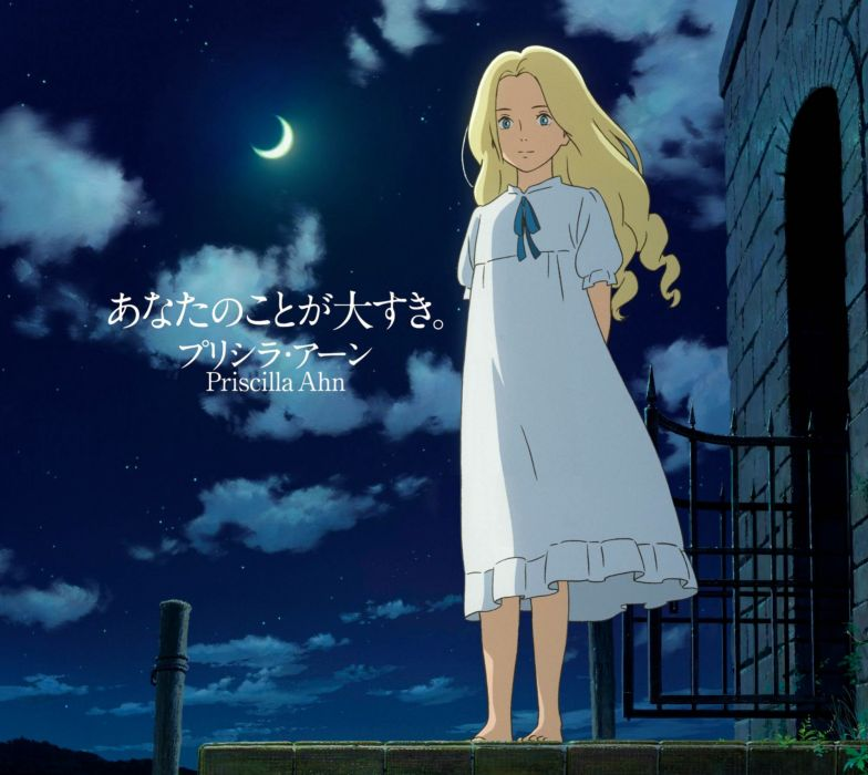 WHEN MARNIE WAS THERE Hepburn Omoide no Marnie anime memories japanese 1wmwt adventure animation drama kaguya ghibli poster wallpaper