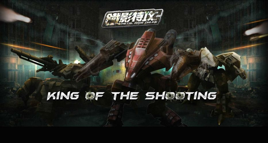 METAL RAGE shooter mmo tps action fighting 1mrage rpg online sci-fi futuristic mecha poster wallpaper