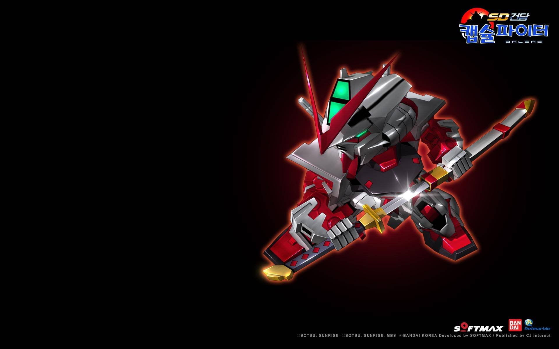 SD Gundam Capsule Fighter Online sci-fi shooter tps action