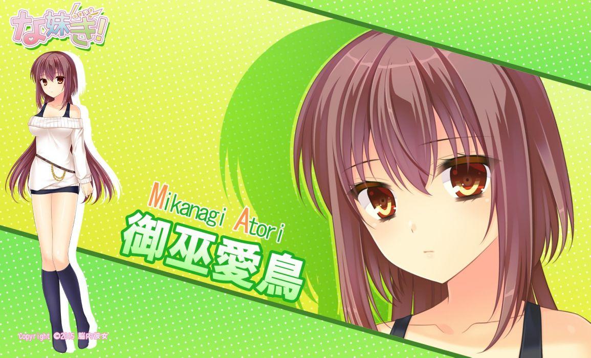 agekichi brown eyes kneehighs logo long hair mikanagi atori namaiki! nounai kanojo skirt watermark yellow eyes zoom layer wallpaper