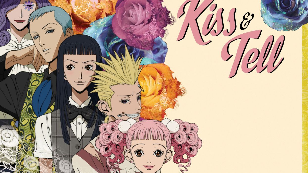Anime Paradise Kiss wallpaper