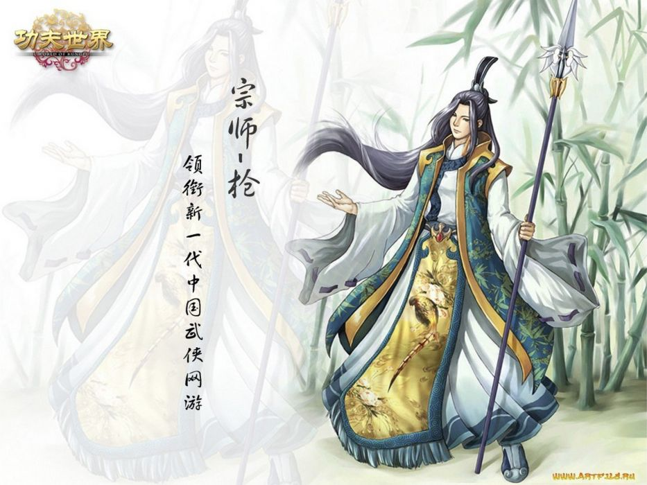WORLD Of KUNG FU online chinese mmo rpg asian action fighting 1wokf martial arts fantasy warrior wallpaper