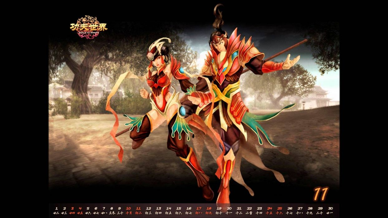 Fantasy Martial Arts Massively Multiplayer Online Role Playing Game