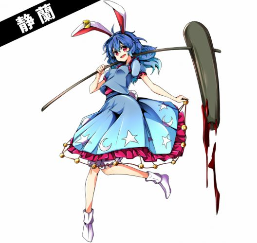 Touhou Seiran (Touhou) Transparent Background Blood On Weapons Puffy Sleeves wallpaper