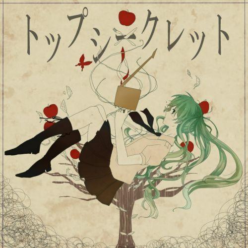 Vocaloid Hatsune Miku Apple Object On Head Looking Away wallpaper