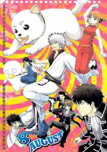 GIN TAMA anime artwork manga d wallpaper