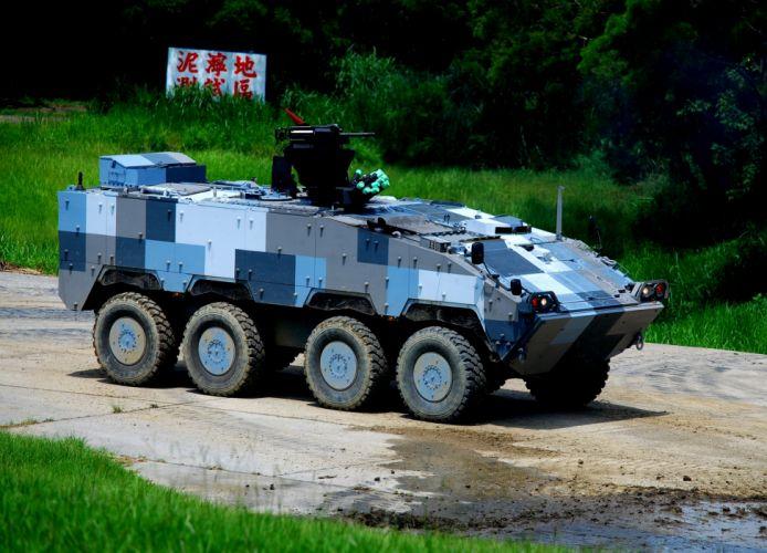 2007 CM-32 armored apc military d wallpaper