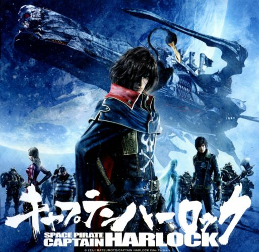 SPACE PIRATE CAPTAIN HARLOCK fantasy pirates adventure anime manga series 1spch sci-fi spaceship wallpaper