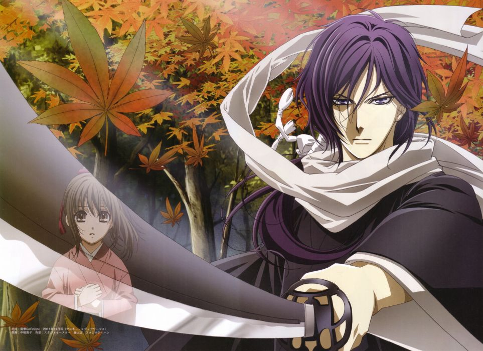 Hakuouki Shinsengumi Kitan Series anime character wallpaper