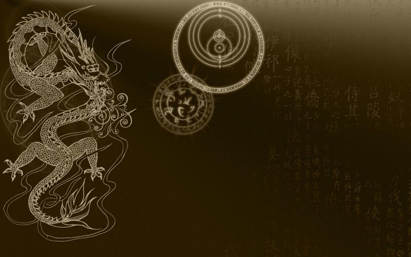 Arts fantasy dragon fiction mystic characters wallpaper