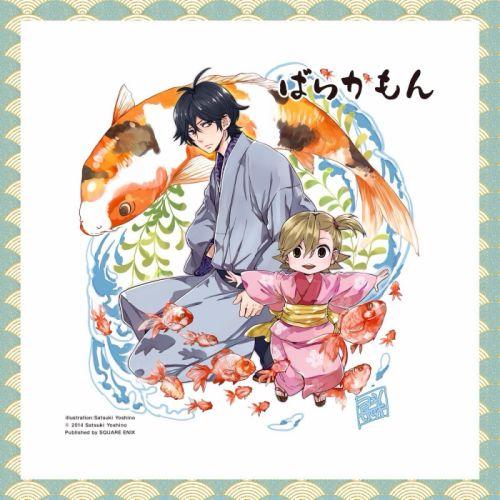 anime children Barakamon Series Naru Kotoishi Character Seishu Handa cute animal fish wallpaper