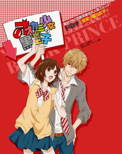 anime girl couple boy Ookami Shoujo to Kuro Ouji Series Erika Shinohara Character cute wallpaper