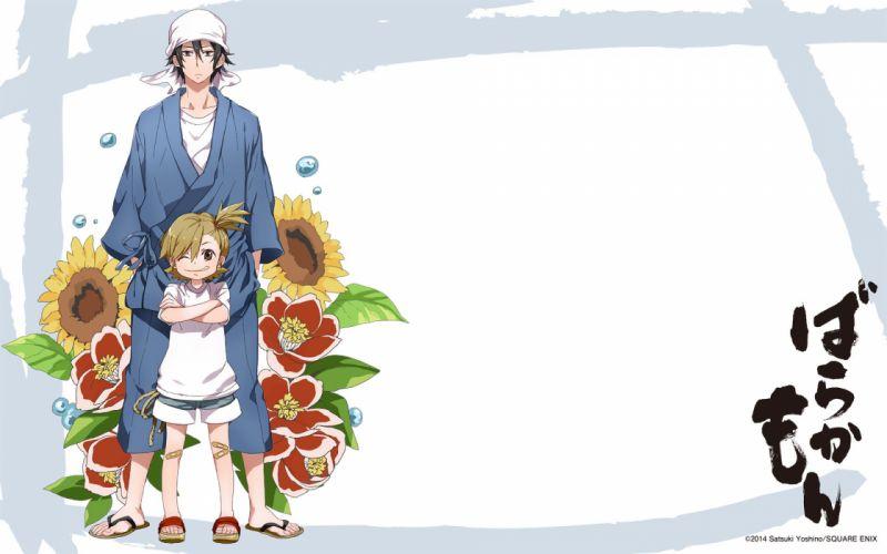anime male children Barakamon Series Naru Kotoishi Character Seishu Handa Chaty cute wallpaper
